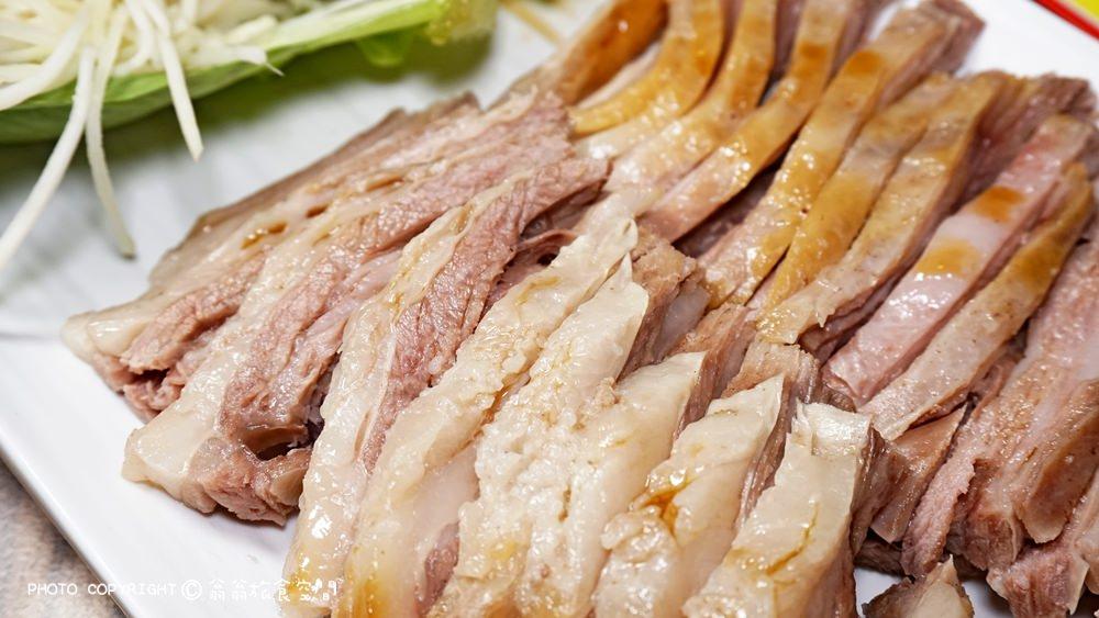 蘆洲山羊城全羊城羊肉爐;一年四季都可以吃的火鍋!