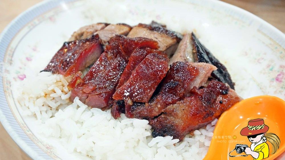 香港中環一樂燒鵝;有些失望的米其林推薦!