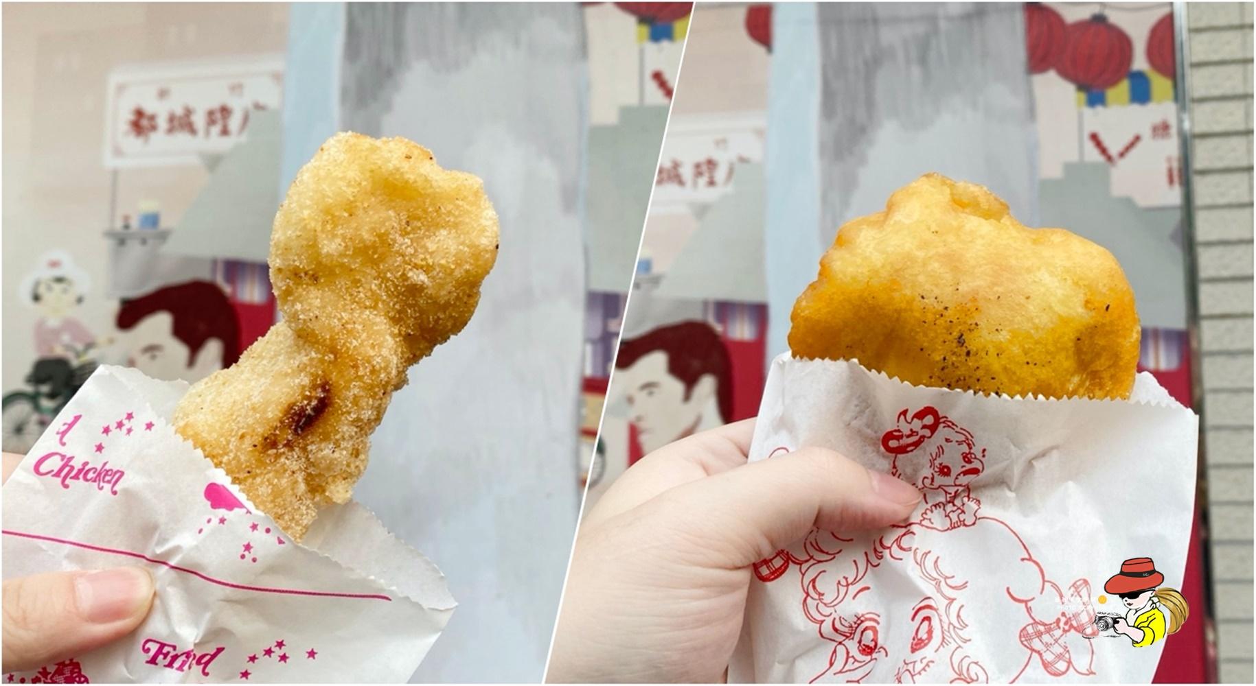三重美食|萬白糖粿番薯椪 台南古早味 三重古早味零食小點心