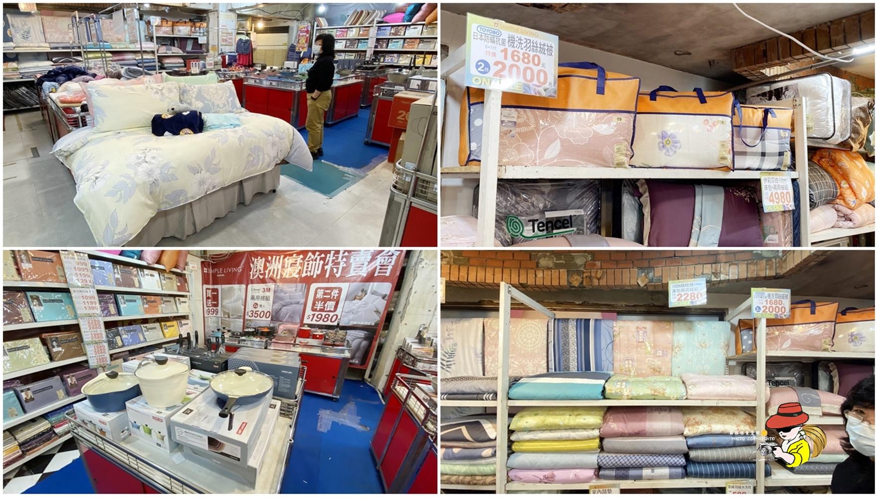 2020年終寢具特賣會|澳洲SIMPLE LIVING寢具X韓國鍋物聯合年度特賣會 飯店級床包床罩 多款枕頭買一送一 滿額送贈品!