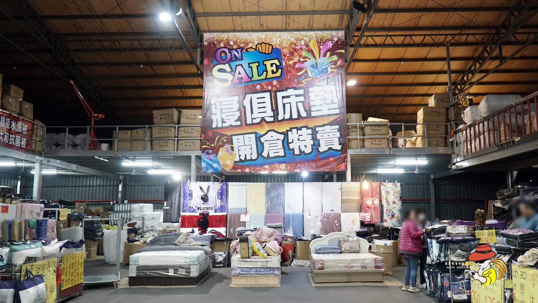 2021寢具床墊特賣會|中和宏海寢具 硬式印花彈簧床1980元起 3M抗菌枕289元買一送一