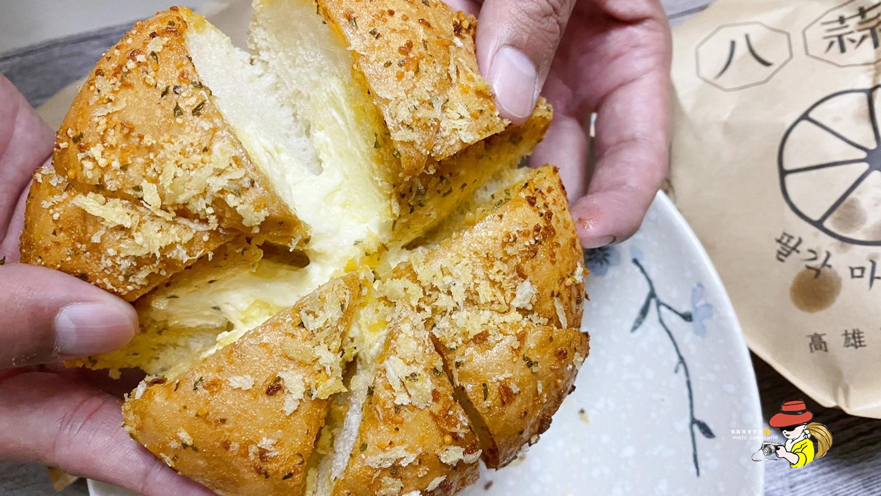 中山美食|懿品乳酪菓子手造所 高雄來的八蒜包進駐台北 高雄八蒜包