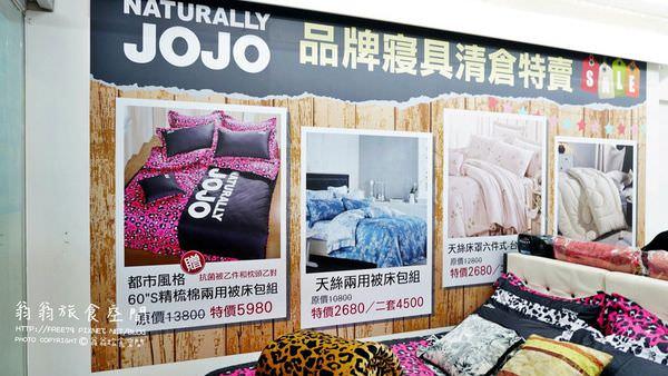 NATURALLY JOJO 專櫃寢具,好的枕頭使你安枕無憂!睡覺睡到自然醒!