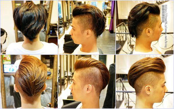 中山美髮推薦廚師男友染髮初體驗,專注設計師V.S廚師男友