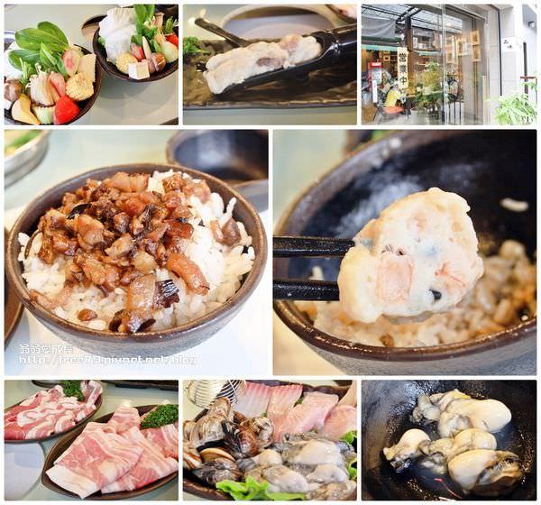 三重火鍋品味日式涮涮鍋,日式風格環境優美近三和夜市