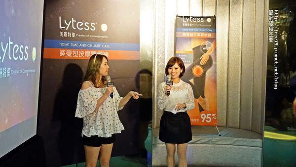 女性消橘皮激推款-Lytess睡覺塑跟橘皮說掰掰!