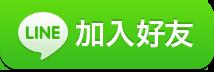 京澤日式石頭鍋物:【美食-三重區】真材實料的湯頭配上優質的伊比利豬肉,值得一試!❤文末有抽獎❤