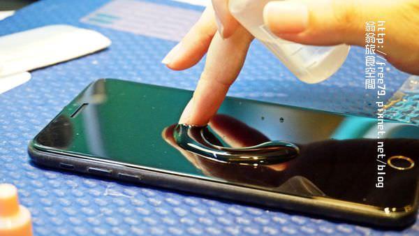 三重手機包膜推薦硬是要包消光黑,iphone7消光黑!